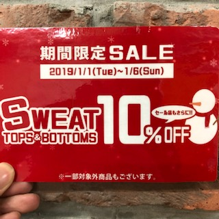 【吉祥寺店】SWEAT TOPS&BOTTOMS 10%OFF