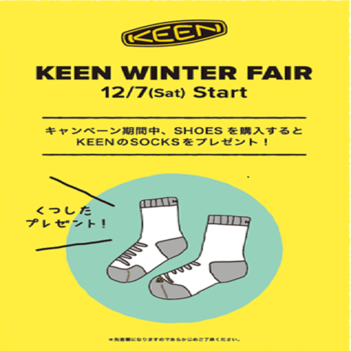 【吉祥寺店限定】KEEN/CHROME FAIR & WORK SHOP開催!!