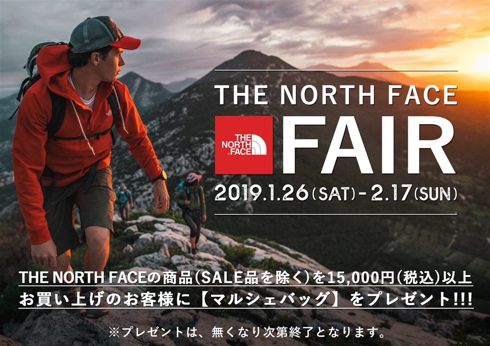 【吉祥寺店】THE NORTH FACE FAIR