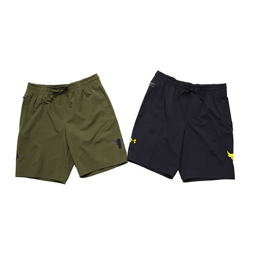 Project Rock Utility Short