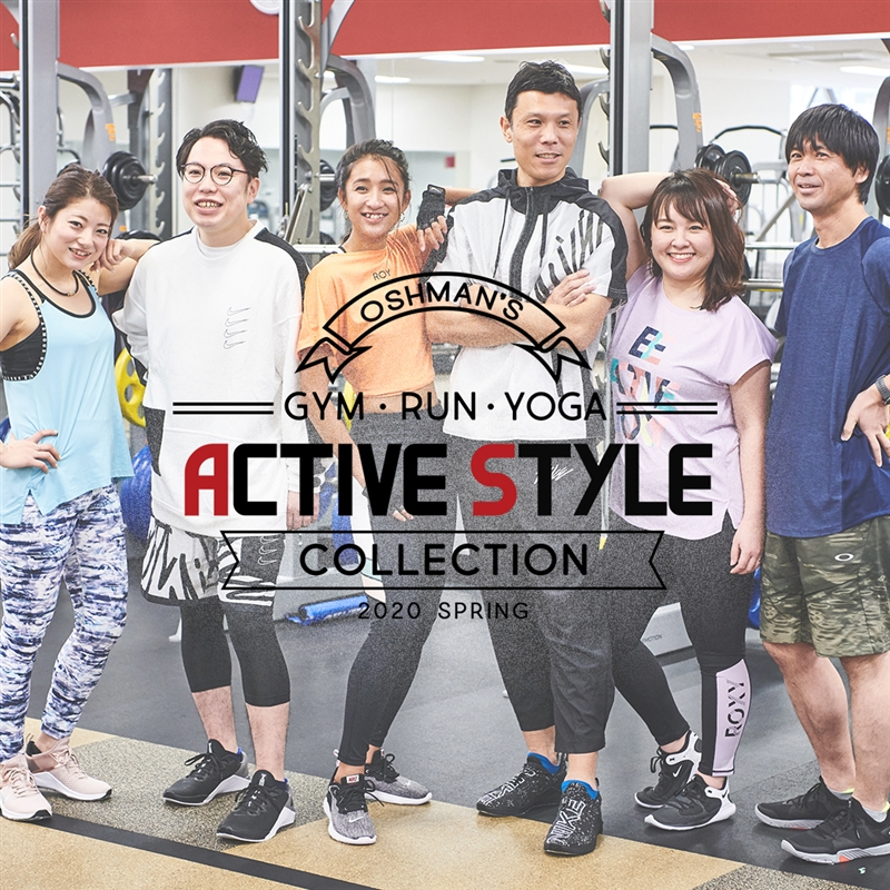 activewear collection2020sp